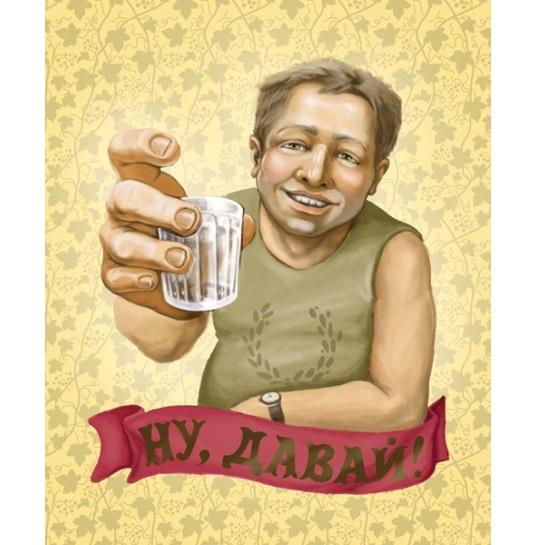 Открытки собутыльнику, маму смешной открытки
